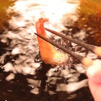 他では食べられない拘りの天ぷら