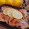 料理メニュー写真【新登場】美豚レモンステーキ