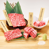 牛角 亀岡店のおすすめ料理3