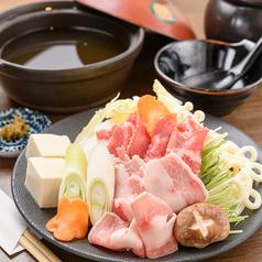 とんかつとしゃぶしゃぶ 桜島の写真