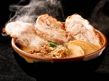 味噌屋 庄助のおすすめ料理1