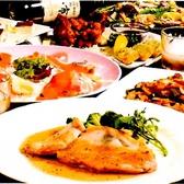 アンティークビアバル うすけぼー 南青山店のおすすめ料理3
