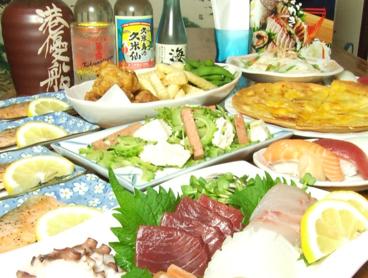 居酒屋 海味 那覇のおすすめ料理1