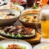中華料理 安宴のおすすめポイント1