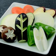 料理メニュー写真野菜焼き盛合せ