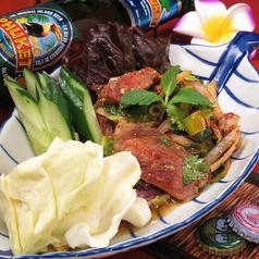 牛肉のスパイシーサラダ (ナムトック ヌア) Sサイズ