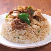 中華&Bar TENSUIのおすすめ料理2