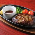 料理メニュー写真飛騨牛ハンバーグ