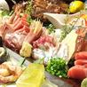 魚浜 福富町店のおすすめポイント2