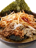 味噌屋 庄助のおすすめ料理2
