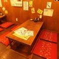 最大5人まで座れます☆浦和の焼き鳥居酒屋でゆっくり飲み放題がおすすめ!掘りごたつ・座敷・個室もご用意できます。