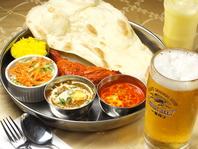 本格インド料理を気軽に楽しめる!