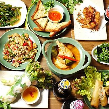 アジアンテーブル リンク asian table LiNCUE 南船場店のおすすめ料理1