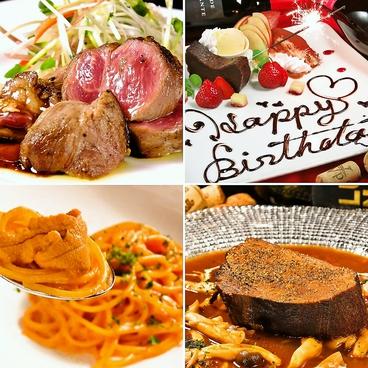 イタリアン食堂 アンコーラ Ancoraのおすすめ料理1