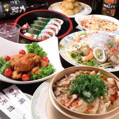 さざんか亭 六角店のおすすめ料理1