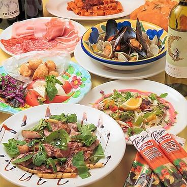 トラットリア ラ グロッタのおすすめ料理1