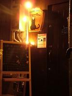 路地裏のイタリアン食堂