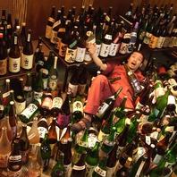 心屋は全国日本酒140種