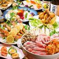 マル安 千葉店のおすすめ料理1
