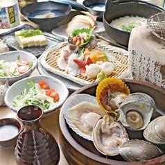 三重を喰らえ 貝ばか一代 四日市店のおすすめ料理1