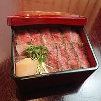 宮崎牛 特製ソースのステーキ丼