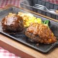 料理メニュー写真イタリアンハンバーグ