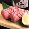 山形牛 焼肉 仁のおすすめポイント1