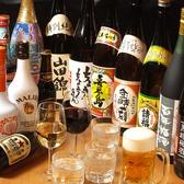 九州酒場 京急蒲田のエビスのおすすめ料理2