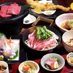 Dining 花柳のおすすめ料理1