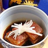 うちなー 居酒屋 かぶさのおすすめ料理3