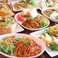 当店のお料理、定食は全て店内手造りで提供いたします!