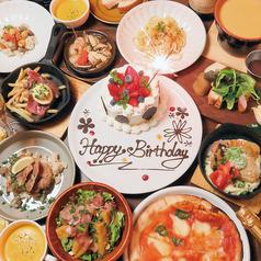 CORDUROY cafe コーデュロイカフェ at KITTE博多店のおすすめ料理1