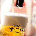揚げたての串カツと相性抜群の冷えたビール!人気の生ビールを含む単品飲み放題は2時間1500円(税抜)~ご利用いただけます。