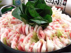 料理メニュー写真のほほん白菜豚肉鍋(小・中)