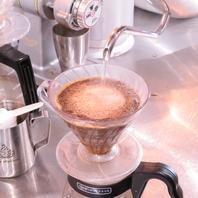 当店自慢の☆香り高いコーヒー☆はハンドドリップです!