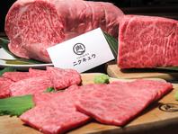様々な種類の新鮮なお肉をリーズナブルにご提供!!