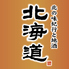 北海道 八重洲店のロゴ