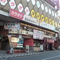 [三島駅][南口][徒歩2分]★飲食商店街の富士見ビルの5階になります♪駅前で幹事様も安心の立地です★最大126名様OKです!
