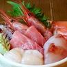 海味 はちきょう 別亭 おふくろのおすすめポイント1