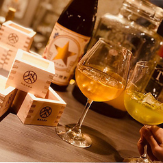 日本茶×干物 茶酒屋 Nendo すすきのの特集写真