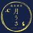 遊楽酒房 月うさのロゴ