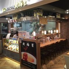 北極星 エキマルシェ新大阪店の写真