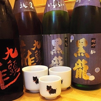 新宿西口でもつ料理合う日本酒をご堪能ください!