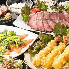 桜の舞 虎ノ門店のおすすめ料理1