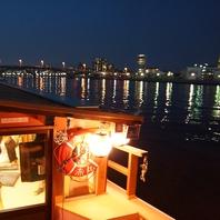 広島の風情と360度パノラマ絶景!