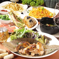 ワイン食堂 ホオバール 池袋西口本店のコース写真