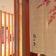 和食 湯葉と豆腐懐石料理