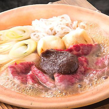 塩梅 代々木八幡店のおすすめ料理1