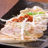 中華&Bar TENSUIのおすすめ料理3