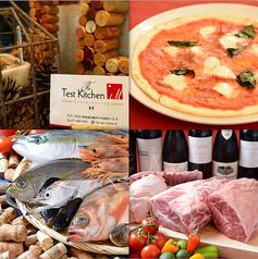 The Test Kitchen M ザ テストキッチン エンメの写真